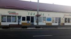 Kossuth utca 18-20.