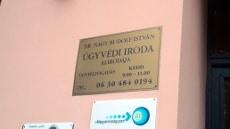 Dr. Nagy Rudolf Ügyvédi Iroda Alirodája